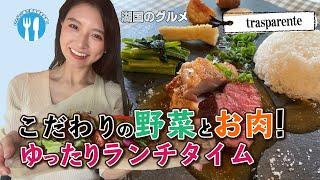 【湖国のグルメ】trasparente【近江野菜畑プレート&本日のお肉ランチ】