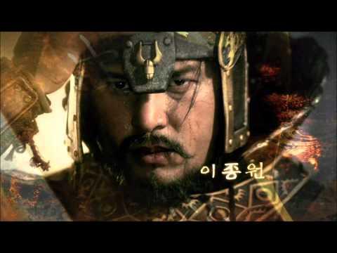 King Geunchogo Opening Intro