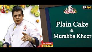 Plain Cake And Murabba Kheer Recipe | Aaj Ka Tarka | Chef Gulzar I Episode 999