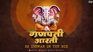 Ganpati Aarti Sound Check Dj Ishwar In The Mix