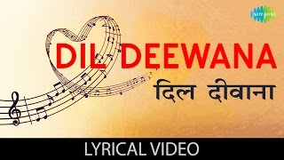 Dil Deewana(Female) with lyrics | दिल दीवाना
