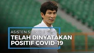 Dinyatakan Terinfeksi Covid-19, Asisten Pelatih Timnas Indonesia Kini Jalani Isolasi di Rumah Sakit