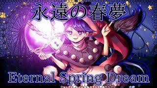 AoCF Doremy's Theme : Eternal Spring Dream