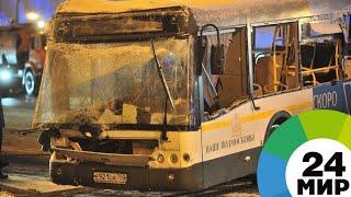 Автобус влетел в переход, раздавив людей: подробности жуткой аварии в Москве - МИР 24