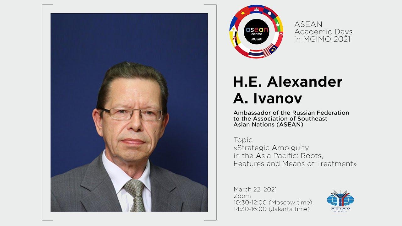 A.Ivanov: Lecture