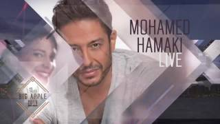 musique mp3 mohamed hamaki we eftakart