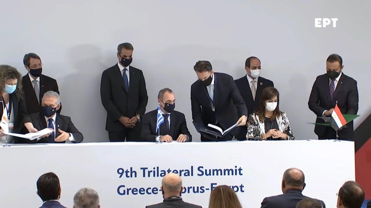 Τριμερής Ελλάδας, Κύπρου και Αιγύπτου – Κοινή Διακήρυξη για τις εξελίξεις στην περιοχή