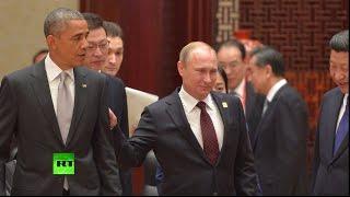 На саммите АТЭС журналисты с интересом наблюдают за поведением мировых лидеров