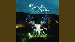 Butterfly Jam