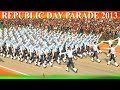 26TH JANUARY, 2013 - 64TH REPUBLIC DAY.