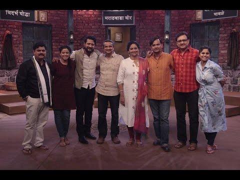 Toofan Aalaya - Episode 5 (Marathi)