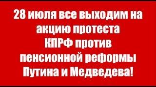 Кто за повышение пенсионного возраста в Вологодской области?