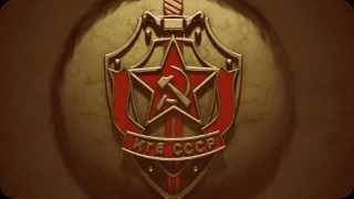 DJ Shadow - Building Steam With a Grain of Salt (KGB Remix)