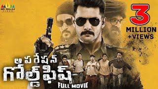 Operation Gold Fish Telugu Full Movie | Aadi Saikumar | New Full Length Movies @SriBalajiMovies