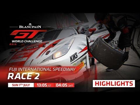 ブランパンGT アジア 鈴鹿サーキット RACE2ハイライト動画