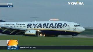 """Почему долгожданный вход """"Раянэйр"""" на украинский авиарынок не состоялся?"""