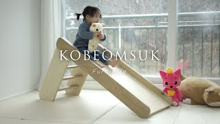 Kobeomsuk Furniture - Making Kids Slide