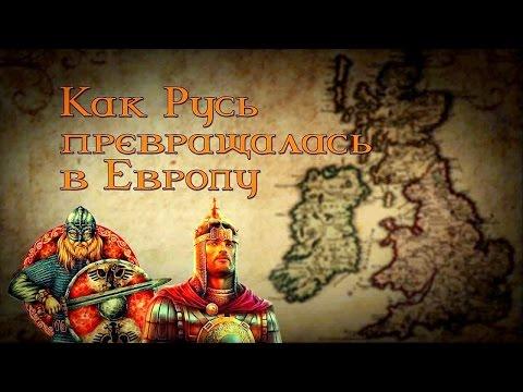 Рейды в героях меча и магии