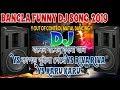 (Bangla Funny Dj Song 2019) Boshen Boshen Boisha Jan Vs Kapor Khoila Gese Vs Riva Riba Dj Song
