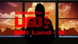 Cholindiyam -Tamil SOS | Tamil RAP | Tamil Typography.