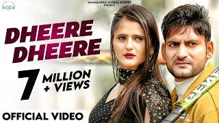 Girlfriend Song Lyrics in English – Arvind Jangid | Ajay Hooda