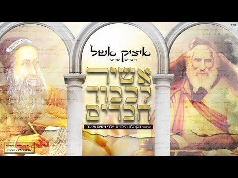 שמעון בר יוחאי
