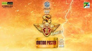 Motion Poster : Suriya's S3 - Yamudu 3