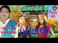 DJ REMIX BHAJAN //SEETU SHASTRI GHIROR MAINPURI //MAA SHARDE STUDIO KASGANJ //9411433429
