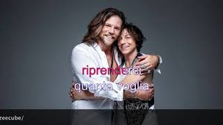 Gianna Nannini & Enrico Nigiotti   Complici   Karaoke Con Testo