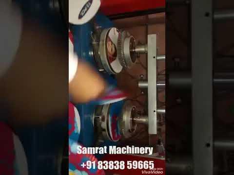 Samrat Machinery Paper Plate Machine