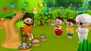Magical Money Tree Telugu Story   మాయా డబ్బులు కాసే చెట్టు తెలుగు నీతి కధ - 3D Kids Moral Stories