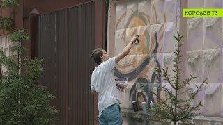 Космическое граффити начали рисовать на заборе на улице Суворова