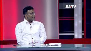 Bangla Talkshow | Late Edition EP 1169 | SATV Talk Show | 14 May, 2019