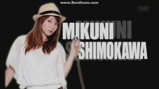 Японский клип 4