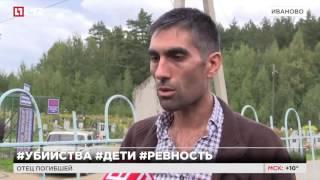 В Иваново прощаются с убитой двухлетней девочкой