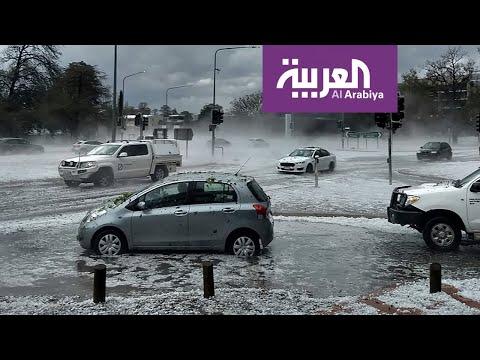 العرب اليوم - شاهد: أستراليا تشهد أمطار الحجارة بعد الحرائق