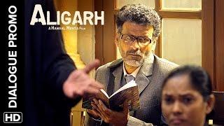 Ashish Vidyarthi defends Manoj Bajpayee - Aligarh - Dialogue Promo