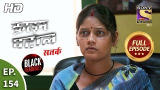 Crime Patrol Satark Season 2 - Ep 154 - Full Episode - 14th February, 2020