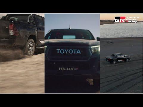 Video Toyota Hilux Gazoo Racing