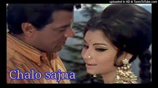 Chalo sajna jahan tak ghata chale - YouTube
