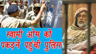 Bigg Boss 10  Delhi Police Reaches In House To Arrest Swami Om Ji  Filmibeat