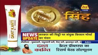 Kismat Connection | Shailendra Pandey | Daily Horoscope | December 26th 2020 | 2:00pm