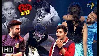 Dhee Jodi | 10th April 2019    | Full Episode | ETV Telugu