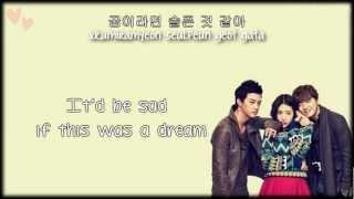 Romantic Punch - Ready-Merry-Go! (Flower Boy Next Door OST) {Eng Sub + Romanization + Hangul}HD