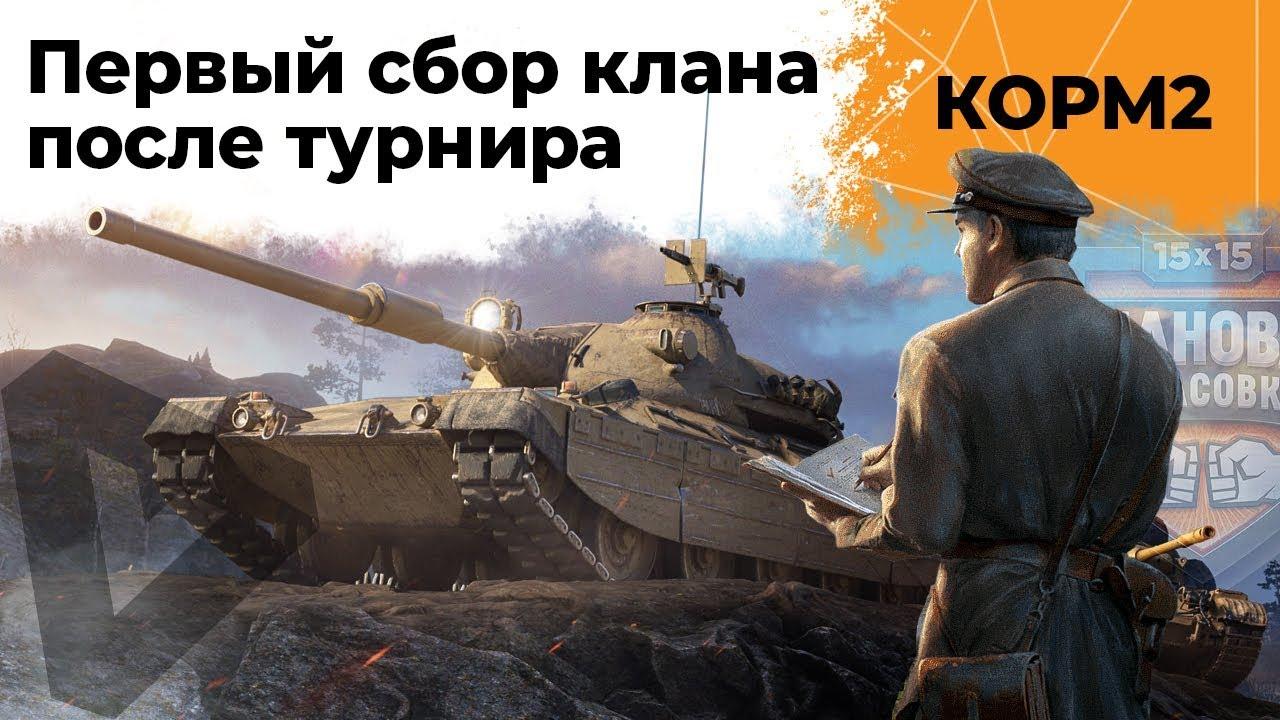 МОНИК vs ПСИХИ. Нир_Ю vs Нескви. Клановая потасовка