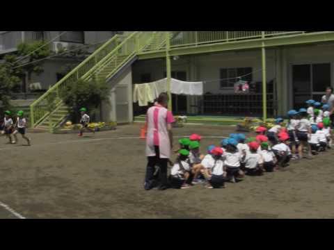 Meisen Kindergarten
