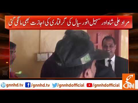NAB starts arresting Important People connected with Fake Accounts