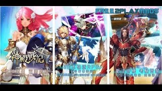 Diosa Force (神殿戰記) Gameplay Android / iOS