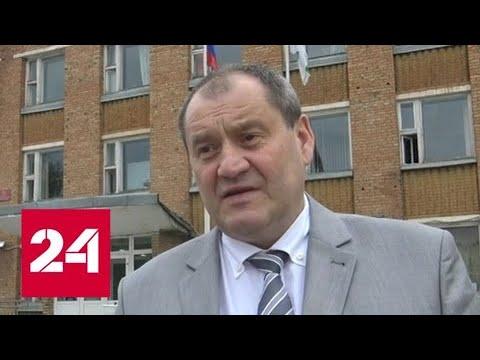 Банда генералов: что известно о главе МВД Коми, подозреваемом в получении взятки - Россия 24