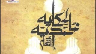 تحميل اغاني Angham - Haleemah Al Sa'deyah / أنغام - حليمة السعدية MP3